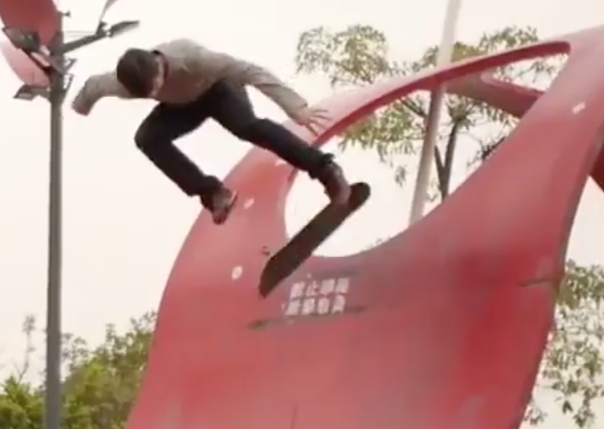 Chris Cole DC SHOES Video Link; Cole Brings It Always